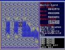 ほぼ初見のザナドゥ(Xanadu)シナリオ2を実況プレイ part-69(最終回)