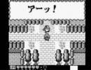 【GB】カエルの為に鐘は鳴るをやるウサ