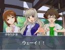 【卓M@S】美希のふるふる☆ガーデン 0話【ソード・ワールド2.0】