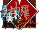【初音ミク】ルーファウス歓迎式典(Final Fantasy 7)