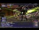 FFXI シャントット帝国の陰謀 呪われる世界