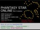 ファンタシースターオンライン2を祝って【PSO EP1~4楽曲ベスト】