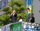 2010_0605_明石_02「長崎と和歌山には高速道路はできない」江田憲司と井坂信彦.mp4