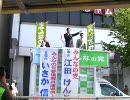 2010_0605_明石_05「あんたにできるはずない」江田憲司と井坂信彦