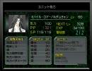 【MUGEN】 MUGEN STORIES INFINITY 第87話Aパート