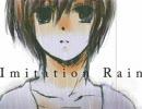 【歌ってみた】 Imitation_Rain 【kam】