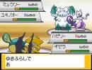 ポケモン WCS2010 日本代表決定戦 ノニア(香川)vsAita(大阪2)