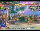 スパIIX バーサス段位戦 2010/06/20 強者