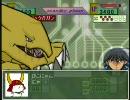 不動遊星の\(`д´)ゝデュエッ!RPG-part4- thumbnail