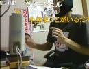 20100621-1暗黒放送R スクラッチ50枚で1