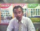 【e国政】岩永 尚之(鳥取・共産党)