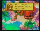 my神ゲー『聖剣伝説レジェンドオブマナ』を実況プレイ 15