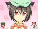 【東方】ネコ科も吹っ切れた【猫いてみた】