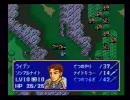 BS ファイアーエムブレム -アカネイア戦記編- 第4話 part2