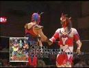 BEST OF THE ミラクルマン&兜王ビートル DVDダイジェスト