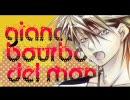 【修正版】ラッキードッグ1:Don't l