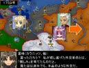 Fate/stay nightで学ぶ世界の戦史13 七