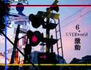竜ヶ峰帝人の上京~覚醒をイメソンで振り返る【8巻8曲】