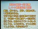 【競馬】高知の彼氏一同協賛 L++(ラブプラスプラス)発売記念特別