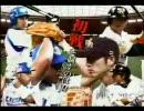 【最高の投手戦】松坂大輔vs斉藤和巳【200
