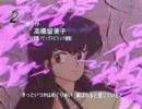 第10回(1987年度)アニメグランプリ・アニメソング部門 BEST10