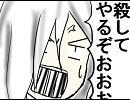 【音MAD】天海&光秀でぽっぴっぽー【戦国