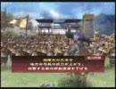 三国志大戦 大将星番外編 アシミニVS全武将が○○