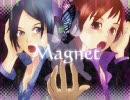 【アルパカ】magnet歌ってみた【嫁!】
