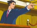 もしもの時のために「逆転裁判」で裁判を代理で覚える実況プレイその10