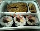 【参考動画】自動販売機でお寿司を買ってみた
