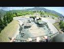 湯布院駐屯地74式戦車体験試乗