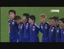 【サッカー】決勝T パラグアイ VS 日本【ワールドカップ】
