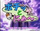 2010/06/27 中野TRF CGTガチ撮りバトル 新潟県民 VS 空条Q太郎 Vol.4