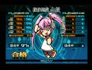 【beatmania IIDX】9th 段位認定【SP九段】