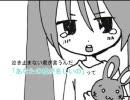 【恥PV】ピエロ【画質改善版】