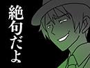 """ブレイブルー公式WEBラジオ """"続・ぶるらじ"""" 第3回 ~ヒャッハー! ブレイブル..."""
