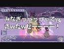 【FF11】vsシャドウハンド(魔道士じゃ