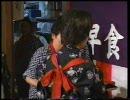 2001年ホットドッグ早食い世界大会日本代