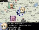 Fate/stay nightで学ぶ世界の戦史14 七