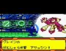 【メダロット4】DO・OR・DIE【オケアレン