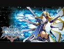 【ブレイブルー】 μ-12のテーマ (Sword of Doom)
