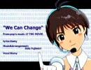 [MAD]We Can Change-From ポップン17-(真ソロ) ~アイドルマスター~