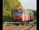 迷列車【九州編】#39(下) 筑豊の運炭 番組【エコ症回避】(長編)