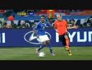 <ワールドカップ>オランダ VS ブラジル<決勝T2>