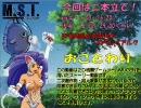 【MUGEN】 MUGEN STORIES INFINITY 第88話Bパート