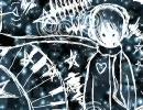 【KAITO】星空エーテルゲイザー【オリジナル曲】