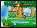 Isai (Ness) vs. Kurtis (Kirby) - Dreamland.flv
