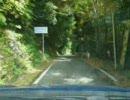 【かごっま'n険道】鹿児島県道291号線Part6