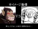 赤木剛憲がボクシングを始めたようです【ゆっくり実況】 part6 thumbnail