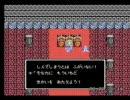 ドラクエ3 勇者一人旅(チート等なし)part21